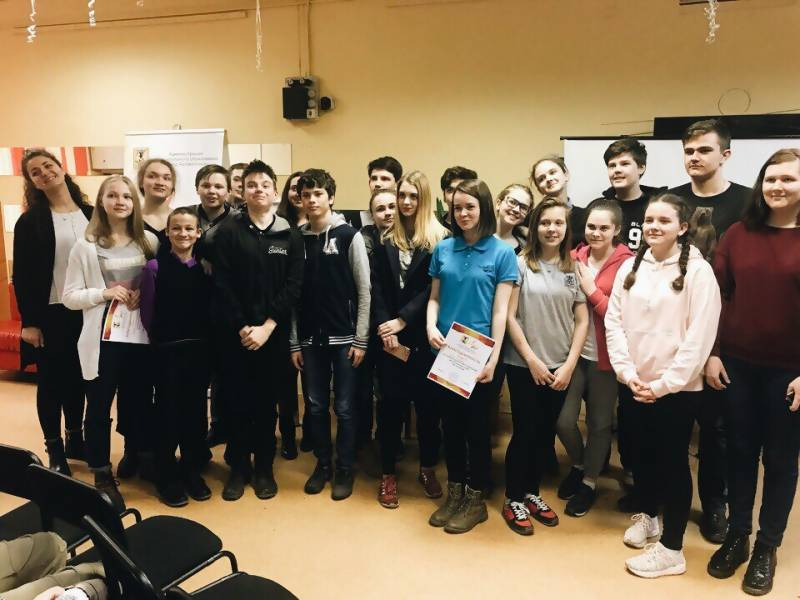 26 апреля в молодежном культурном центре «Луч» состоялась встреча дискуссионного клуба «Час экологии»