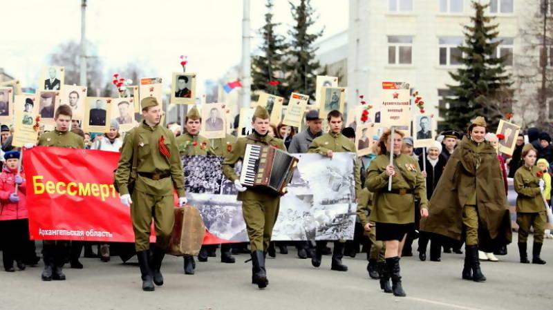 Программа празднования 73-й годовщины Победы в Великой Отечественной войне в городе Архангельске