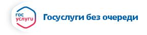 Портал государственных и муниципальных услуг Архангельской области
